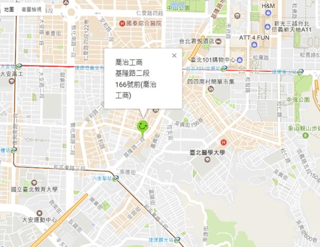 台北醫學大學大安校區地圖
